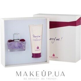 Lanvin Marry Me set woman  (50ml edp+100ml молочко д/тела)